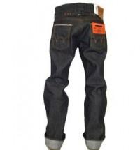 Edwin jeans zijn in Japan één van de populairste spijkerbroeken